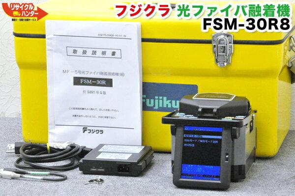 電動工具本体, その他 Fujikura FSM-30R888FSM-16R8FSM-11RFSM -17RFSM-50R