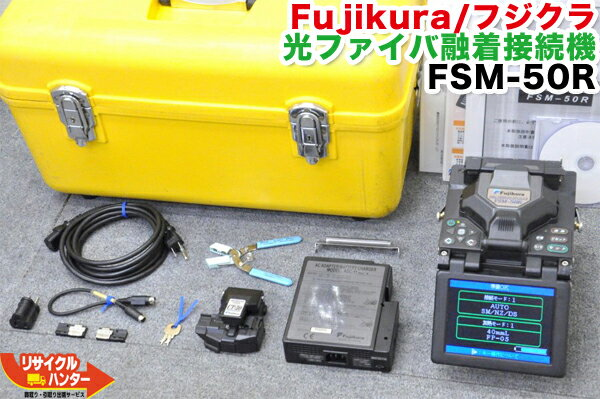 電動工具本体, その他 Fujikura FSM-50R8 CT-30 FSM-30RFSM-60R TYPE-66M8TYPE-71M8 FSM-17R8