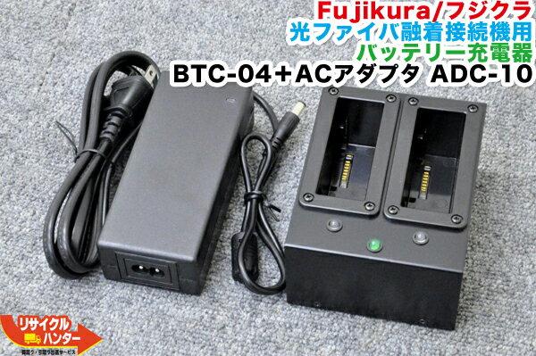 電動工具本体, その他 Fujikura FSM-11R BTC-04AC ADC-10FSM-11R FSM-11S