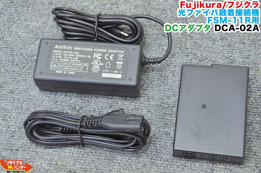 電動工具本体, その他 Fujikura FSM-11R ACDC AC-DC12-4A DC DCA-02AFSM-11R FSM-11S