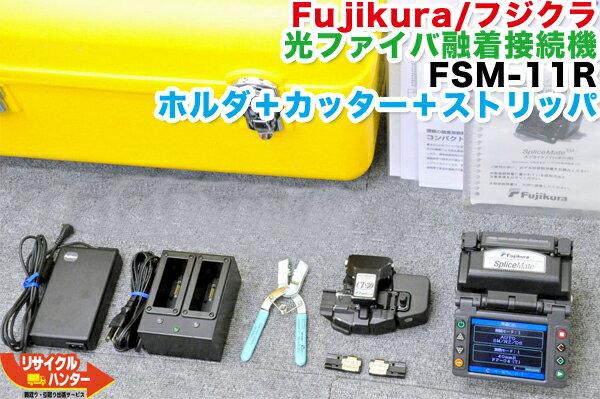 電動工具本体, その他 Fujikura FSM-11R4 CT-30FSM11RFusion Splicer
