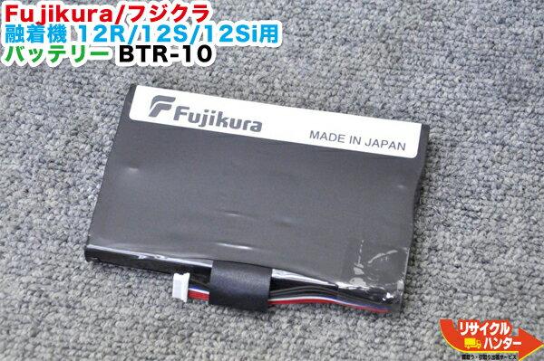 電動工具本体, その他 Fujikura BTR-10FSM-12R FSM-12S FSM-12Si Fusion Splicer