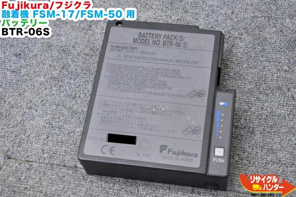 電動工具本体, その他 Fujikura NiMH BTR-06SFSM-17S FSM-17R FSM-50R FSM-50S Fusion Splicer