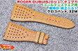 ROGER DUBUIS/ロジェ・デュブイ ゴールデンスクエア用 腕時計 純正ベルト■クロコバンド、32M