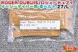 ROGER DUBUIS/ロジェ・デュブイ イージーダイバー用 革ベルト■27/L