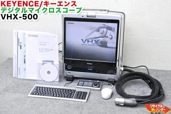 KEYENCE/キーエンス デジタルマイクロスコープ VHX-500■カメラユニット付・マウス・キーボード付■顕微鏡■取説付