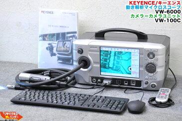 KEYENCE/キーエンス 動き解析マイクロスコープ VW-6000 カメラユニット VW-100C■高速マイクロスコープ ハイスピードカメラ 高速撮影カメラ【中古】