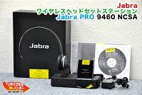 新同■ジャブラワイヤレスヘッドセットJabraPRO9460/送料無