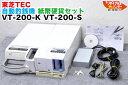 東芝TEC ■自動釣銭機 紙幣硬貨セット ■紙幣自動釣銭機 ...