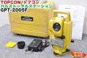 【校正証明書付】TOPCON/トプコン パルストータルステーション GPT-2005F■ノンプリズム・ノンプリ■光波トータルステーション