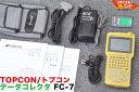 【基本観測】TOPCON/トプコン データコレクタ FC-7 基本観測プログラムカード付■【中古】トータルステーション・測量機器も多数ご用意! 1