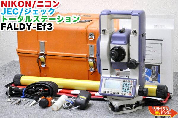 計測工具, その他 NIKON JEC FALDY-Ef3 FALDY-E3FALDY-EN!!FALDY12