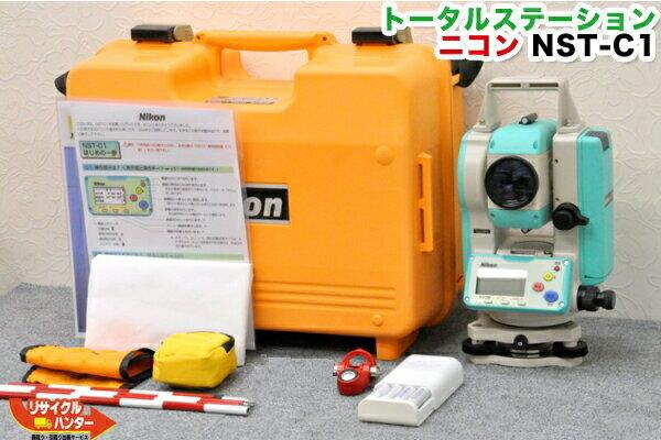 【正規通販】 送料込で30万円未満 最後の1台セール開催 ラスト1台 校正済み Nikon ニコン シンプル トータルステーション NST-C1 測量機器 測量機器も多数ご用意 FALDY-5i FALDY-10i ファルディ20i NST-10SC NST-20SCの新型機種 標準価格 ¥832000 送料無料, 阿波安 3bedfa36