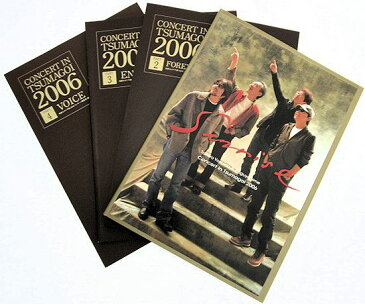 阪急コミュニケーションズ 公式記録BOX 吉田拓郎&かぐや姫Concert in つま恋2006【中古】