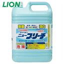 漂白剤 ニューブリーチ 5kg 食品添加物 ライオン 詰め替え用 業務用 1