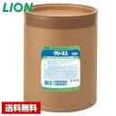 【送料無料】 漂白剤 クリーネス 15kg 酵素系 粉末 ライオン 詰め替え用 業務用 1