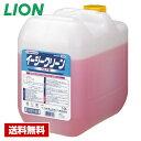 【送料無料】 床用洗浄剤 プロバイオ イージークリーン (フロア用) 10L ライオン 詰め替え用 業務用