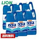 【送料無料】 ライオン 業務用 液体ガラスクリーナールック 2.2L×...