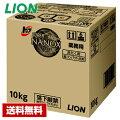 【送料無料】ライオン業務用トップSUPERNANOX4kg×3本詰め替え容器付き 超濃密衣類用洗濯洗剤スーパーナノックス詰め替えギフト