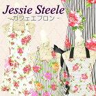 JessieSteelエプロン2種類から選べます♪【姫系可愛い薔薇雑貨/ローズ】