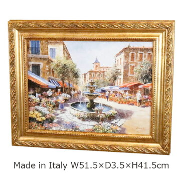 イタリア製 額絵 風景 ゴールド枠 W51.5×H41.5×D3.5cm 91661