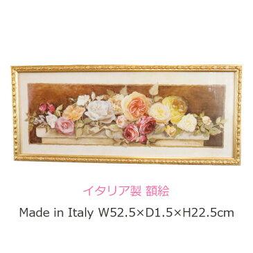 イタリア製 額絵 薔薇 ゴールド枠 W52.5×D1.5×H22.5cm 91534