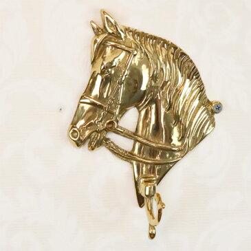 真鍮 馬 フック 1連 W14.5×H21cm イタリア製 84400