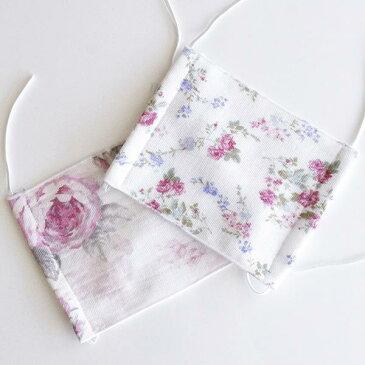 ガーゼマスク 日本製 大人 4枚セット 布マスク 大人 洗える マスク 在庫あり おしゃれ 送料無料 薔薇柄 ローズ ルーシー ナタリア 綿100%