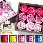 フレグランスソープ入浴剤ギフトローズフレグランス花柄薔薇雑貨フラワーフレグランス