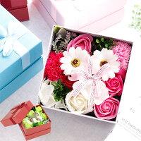 フレグランスソープ入浴剤ギフトおしゃれかわいいプレゼント花柄フラワーフレグランス母の日