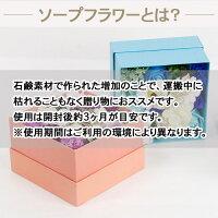ソープフラワーフレグランスソープ入浴剤ギフトフラワーフレグランスボックス全6色