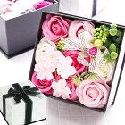 入浴剤プレゼント女性ソープフラワーボックスクルールバスフレMホワイトデーギフト母の日ピンク/パープル全2色
