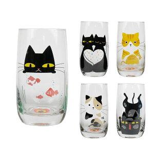 猫グラス ガラスコップ グラス おしゃれ タンブラー 来客用 猫グッズ 猫雑貨
