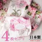 ハンカチ4枚セットプレゼントレディース女の子プチギフトタオル子供退職日本製綿100%
