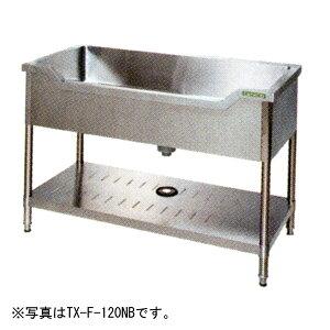 新品:タニコー 舟型シンク(バックガードなし) 900×600×800 TX-F-90NB