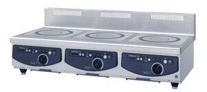 新品:ホシザキ 電磁調理機器(IHコンロ)幅1200×奥行750×高さ280(mm) HIH-333CD12E-1 受注生産品