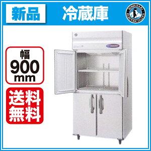 新品:ホシザキ 冷蔵庫 HR-90LZ3-ML ホシザキ 冷蔵庫 HR-90LZ3-MLワイドスルータイプ【 業...