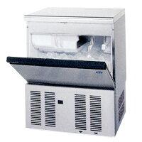 ホシザキ製氷機IM-45M-1(旧型番:IM-45M)アンダーカウンタータイプ45kg【ホシザキ製氷機】【製氷機業務用】【業務用製氷機】【星崎製氷機】