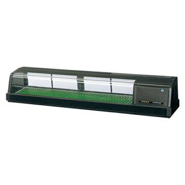 新品 ホシザキ 恒温高湿ネタケース【LED照明付】FNC-150BL-R(L)