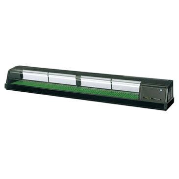新品 ホシザキ 恒温高湿ネタケース【LED照明付】FNC-210BL-R(L)