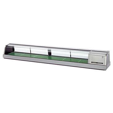 新品 ホシザキ 恒温高湿ネタケース【LED照明付/ステンレスタイプ】 FNC-210BS-R(L)