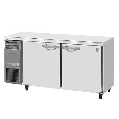 コールドテーブル 冷蔵庫 RT-150MNCG 横型 幅1500×奥行600×高さ800(mm) 台下冷蔵庫 業務用 ホシザキ