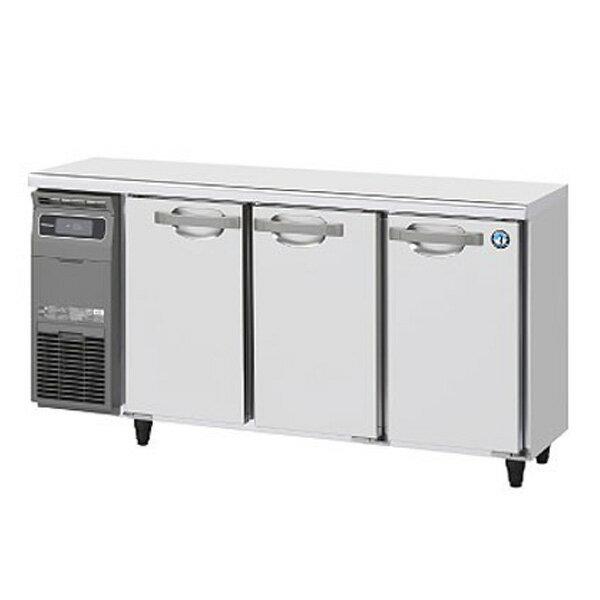 コールドテーブル 冷蔵庫 RT-150MTCG 台下冷蔵庫 業務用 ホシザキ