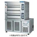 業務用厨房機器のリサイクルマートで買える「新品 フジサワマルゼンドウコン付デッキオーブン プリンスシリーズ幅1590×奥行1015×高さ1925(mmPET3-22D(L」の画像です。価格は3,500,749円になります。