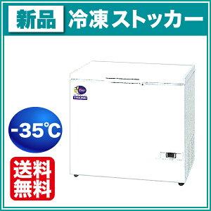 新品:ダイレイ 冷凍ストッカー D-271D ダイレイ 冷凍ストッカー D-271Dスーパーフリーザ...