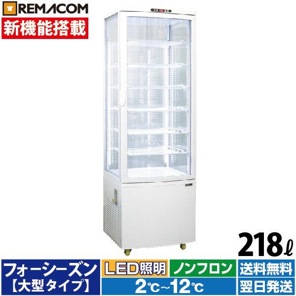 業務用厨房機器, 冷蔵ショーケース 4 218L R4G-218SLW LED 7 (6) 212