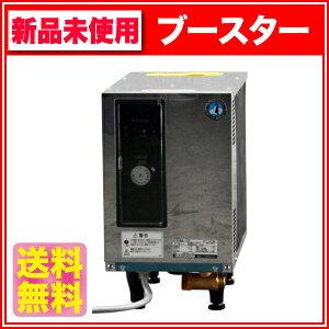 ホシザキ 食器洗浄機 JW-300TF 用 貯湯タンク ( ブースター )厨房機器 中古 中古厨房機...