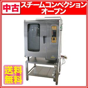 コメットカトウ ガス スチームコンベクションオーブン + 架台オーブン 送料無料 【中古】...