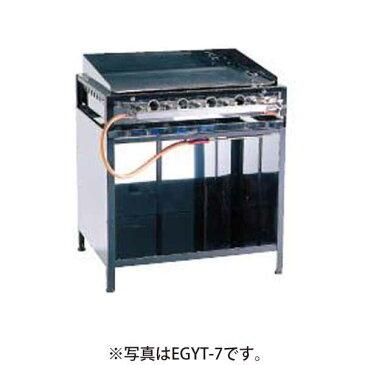 新品 猪狩製作所 ガスグリドル(焼そば・フランクフルト・お好み焼ガス台) EGYT-8
