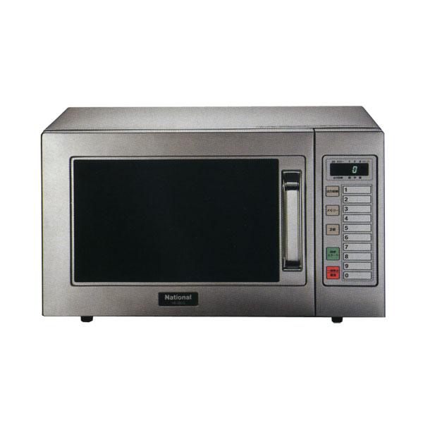 新品 パナソニック(ナショナル) 業務用電子レンジNE-920GP